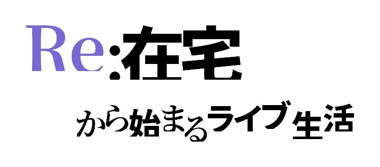 ahamo × Redmi Note 10 Pro